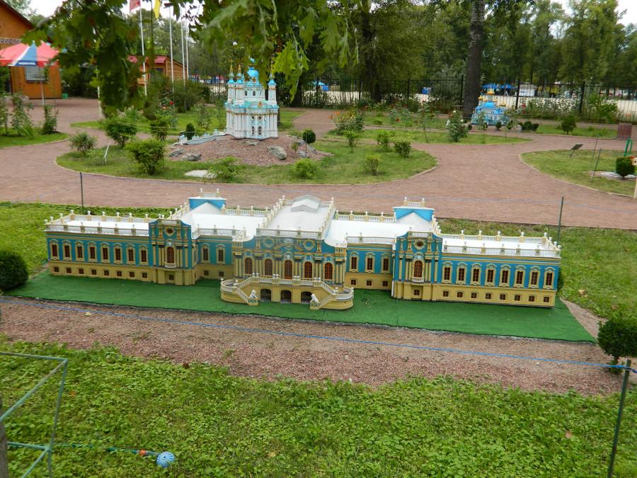Київ Маріїнський палац