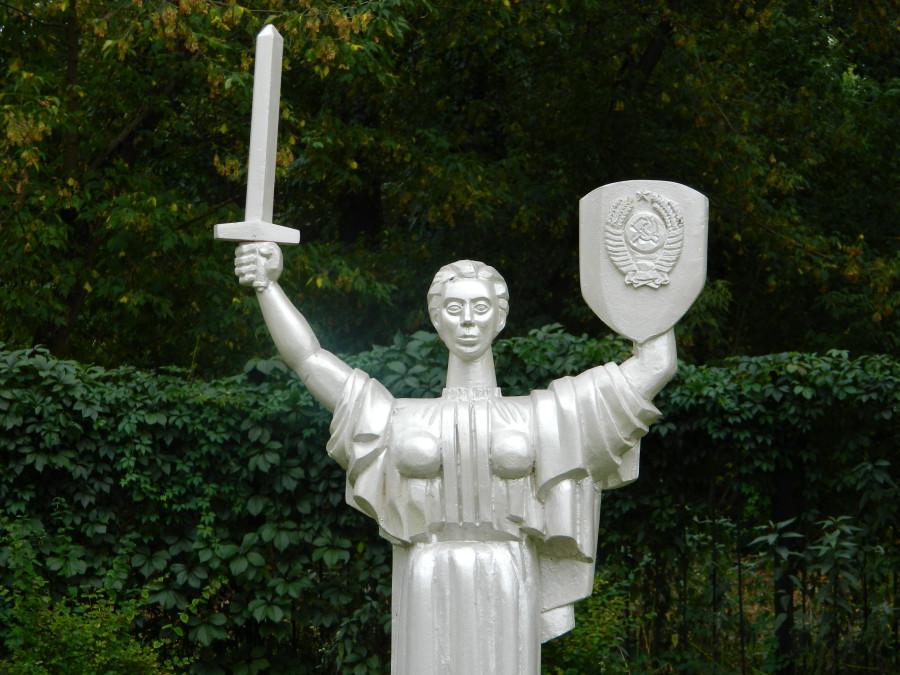 Монумент Родіна-Мать