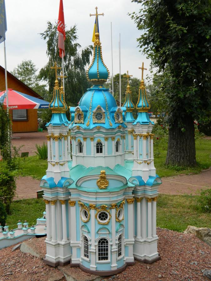 Київ Андріївська церква