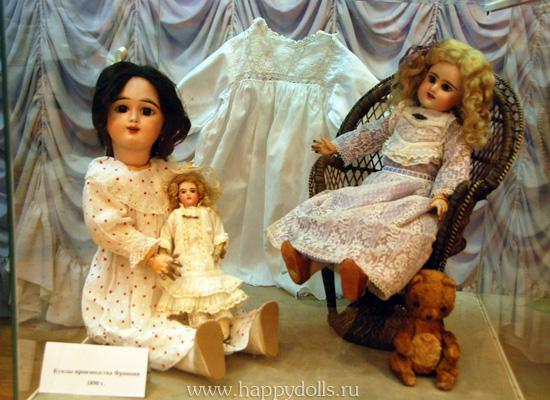Французские антикварные куклы