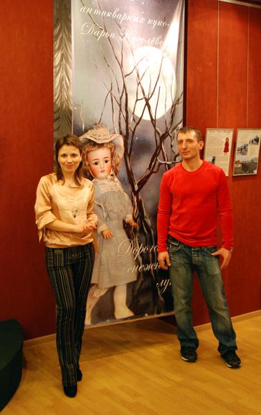Дарья Киселева и Андрей Уваров