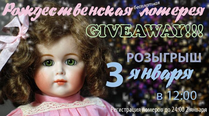лотерея_117