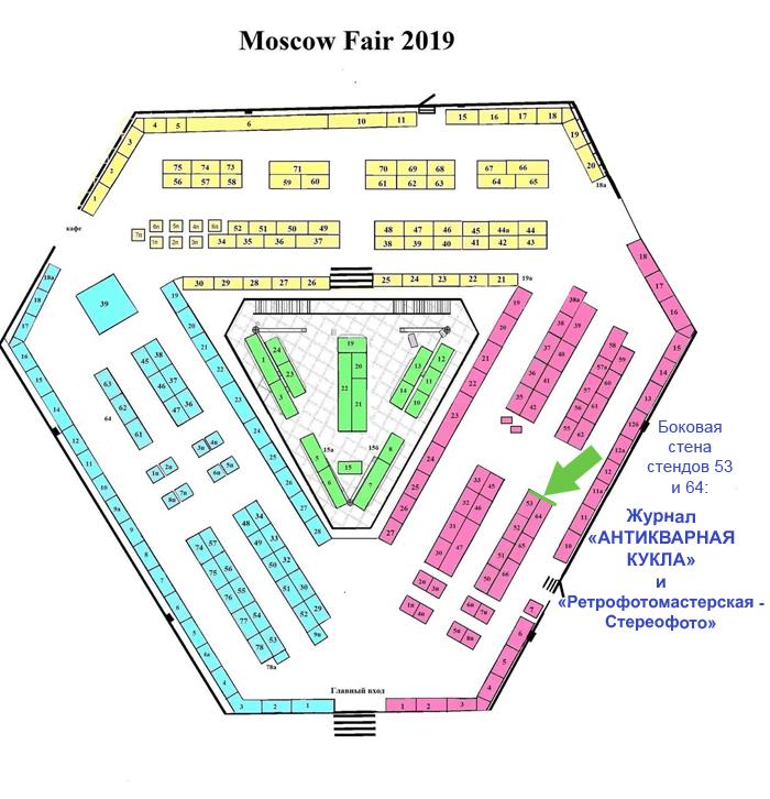 Mosfair2019_s