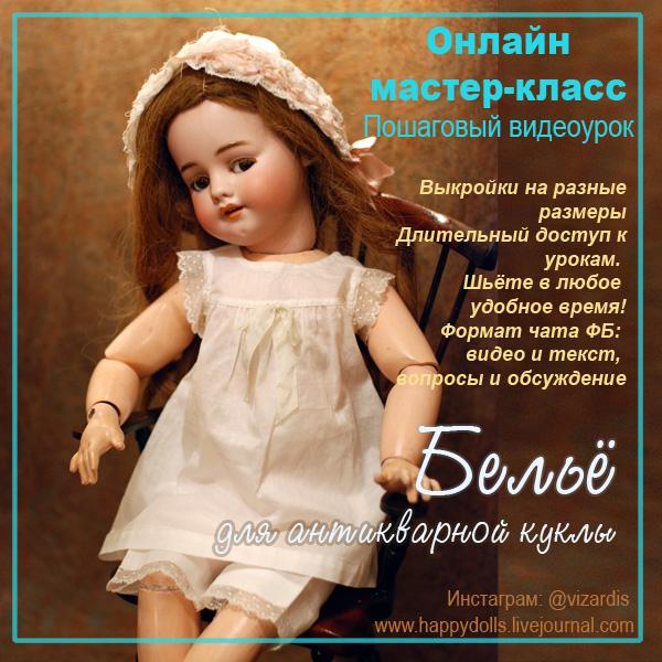 МК_Белье3_600