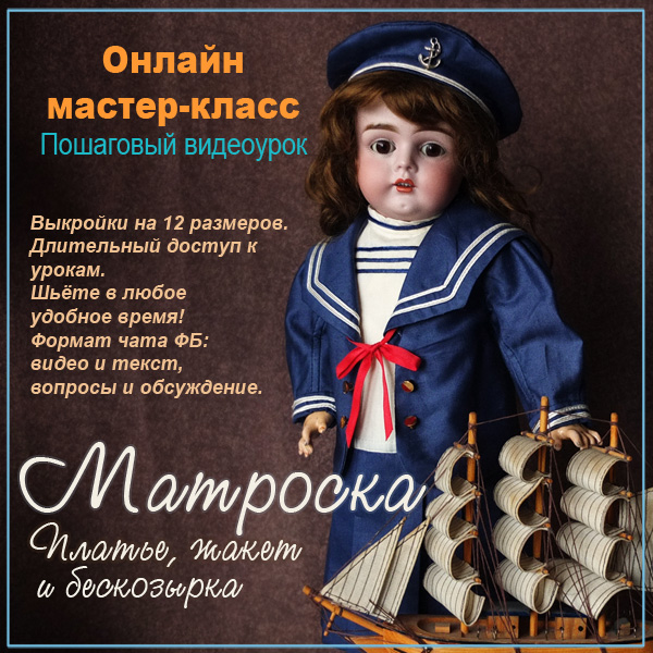 mariner_adv600