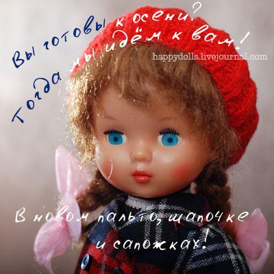 DSC_0992a_sq400_sh