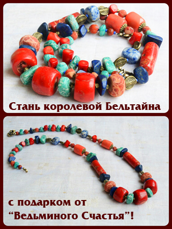 450PicsArt_1396519887184