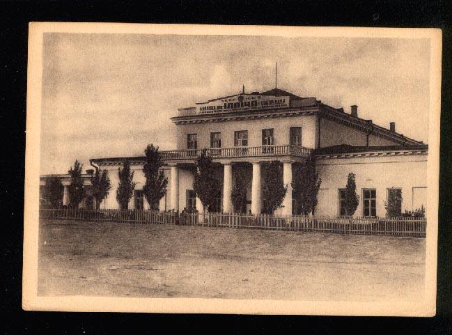 Dnepr-Resthome named after Lenin