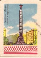 1959_Minsk5
