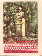 1959_Minsk12