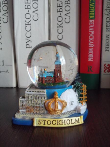Stokholm2