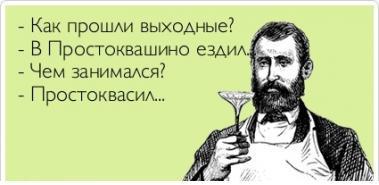 1353303901_atkritka_1342186103_437-vert
