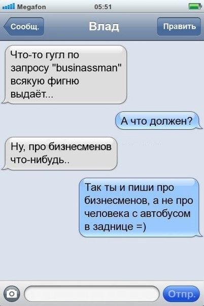 VSLp_TMwDxM
