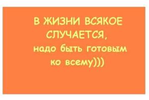 1232047059_201828