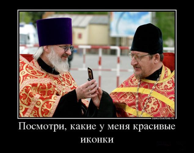 1353251106_5275216_posmotri-kakie-u-menya-krasivyie-ikonki