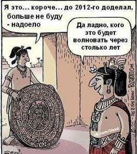 майя.jpg
