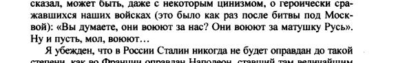кожинов.png