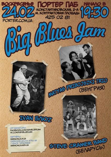 big blues jam 24-02