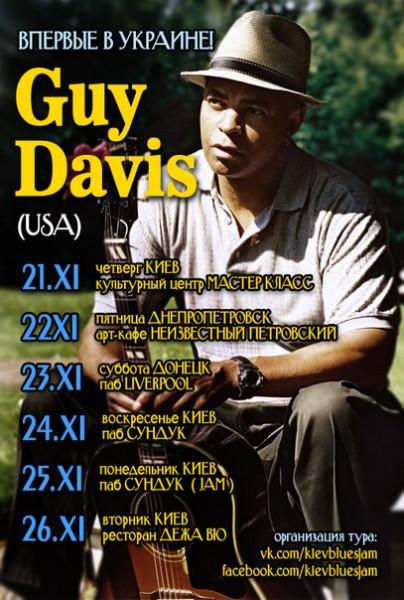 guy davis tour