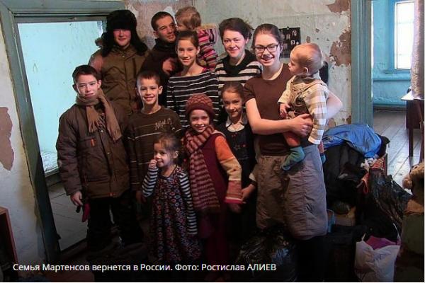 Мартенсы теперь собираются сбежать из Германии на Ставрополье