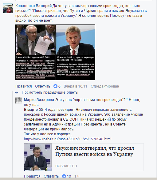 редактировать комментарии фейсбуке
