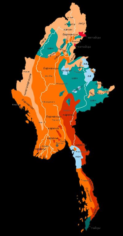 В Мьянме официально обитает 135 народностей и племен