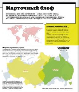россия-площадь