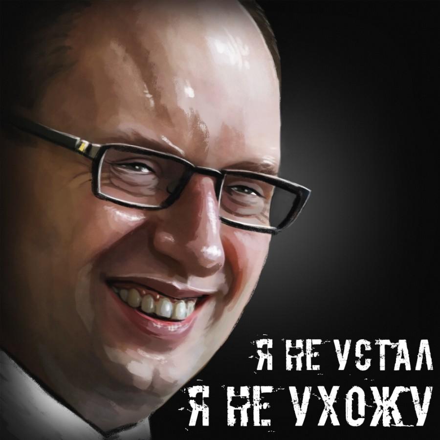 """""""Сначала коалиция - потом отставка"""", - Сюмар - Цензор.НЕТ 4029"""
