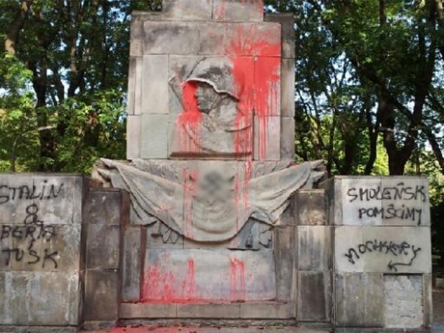 Снос памятников вов в россии колонны из гранита на заказ