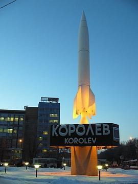 Raketa-tn2