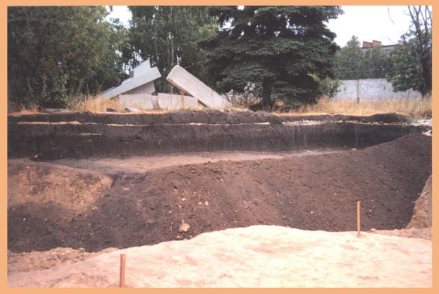 место раскопа
