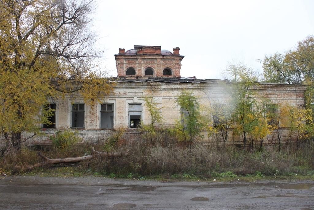 Чуфарово 2