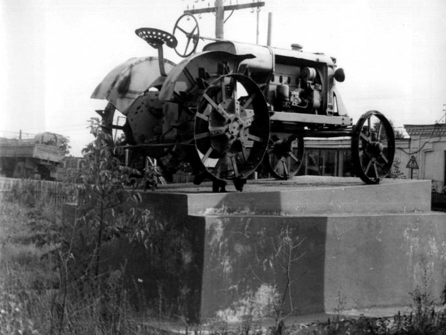 Трактор 1