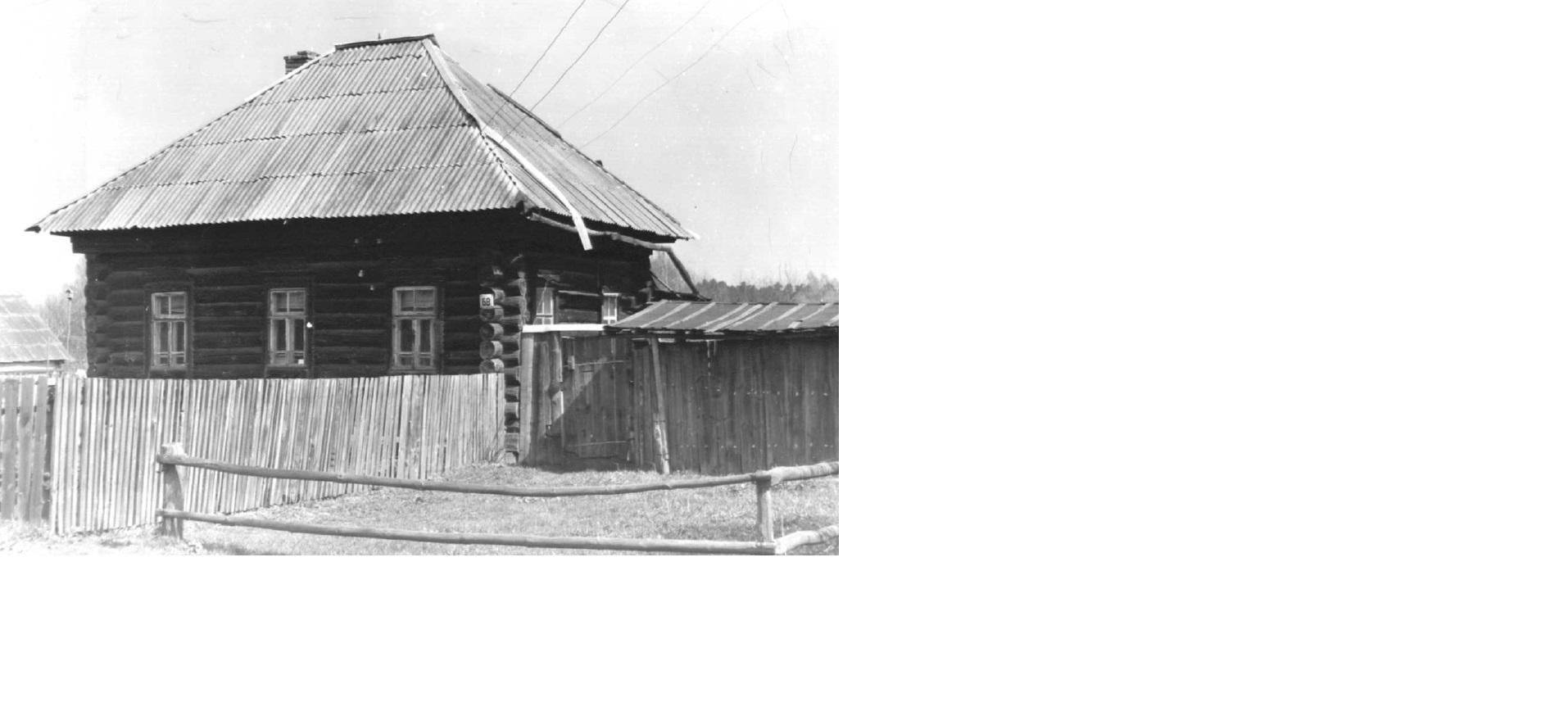 Дом Иевлевой В.А.