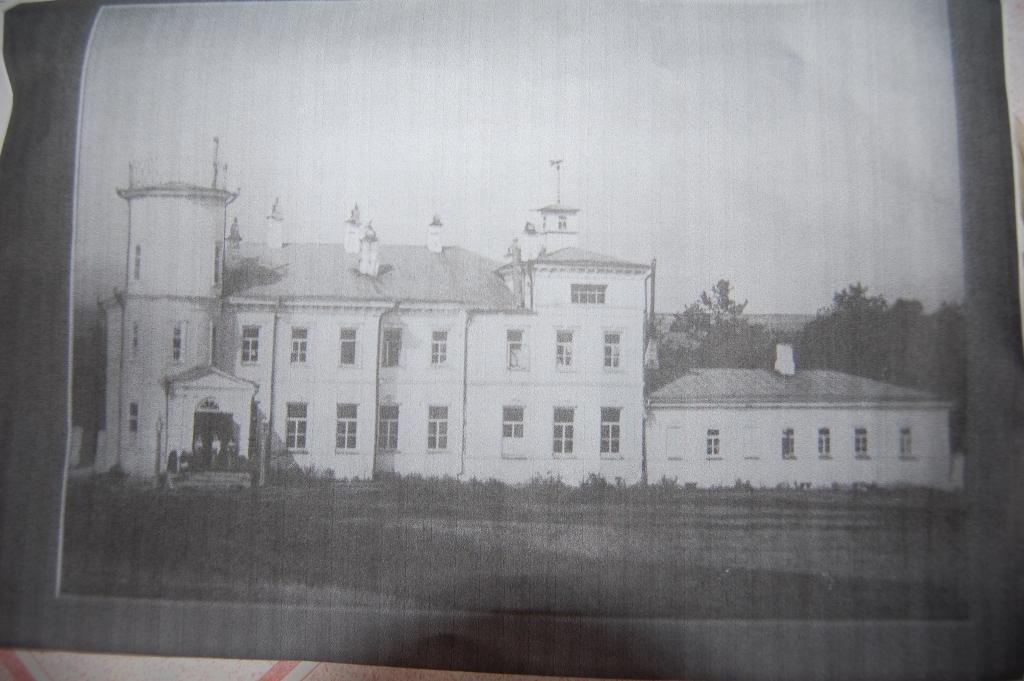 Дом А.И.Виноградова