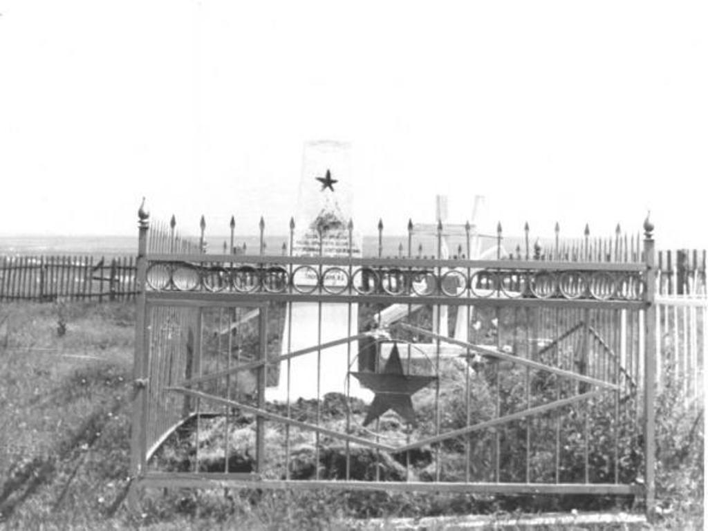 Елшанка, 1972 г