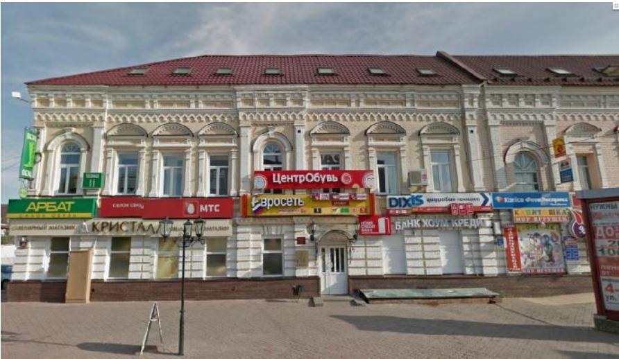 Фасад по Гагарина, сущ.