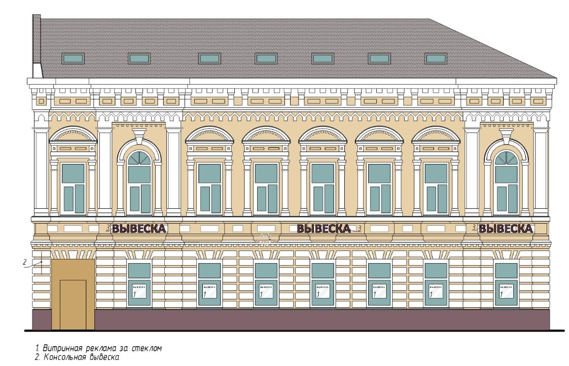 Фасад по Комсомольской проект