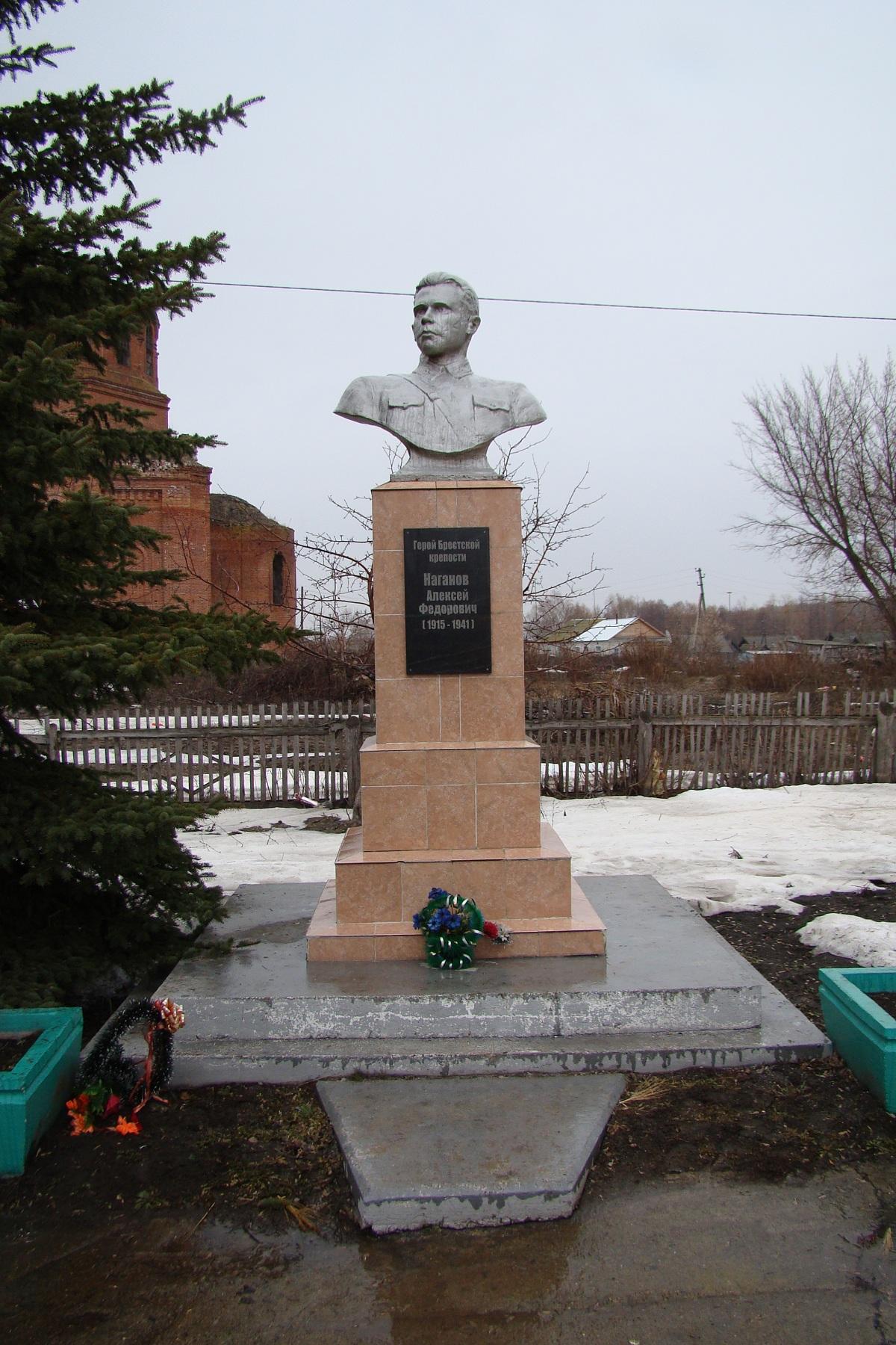 Наганов А.Ф.1