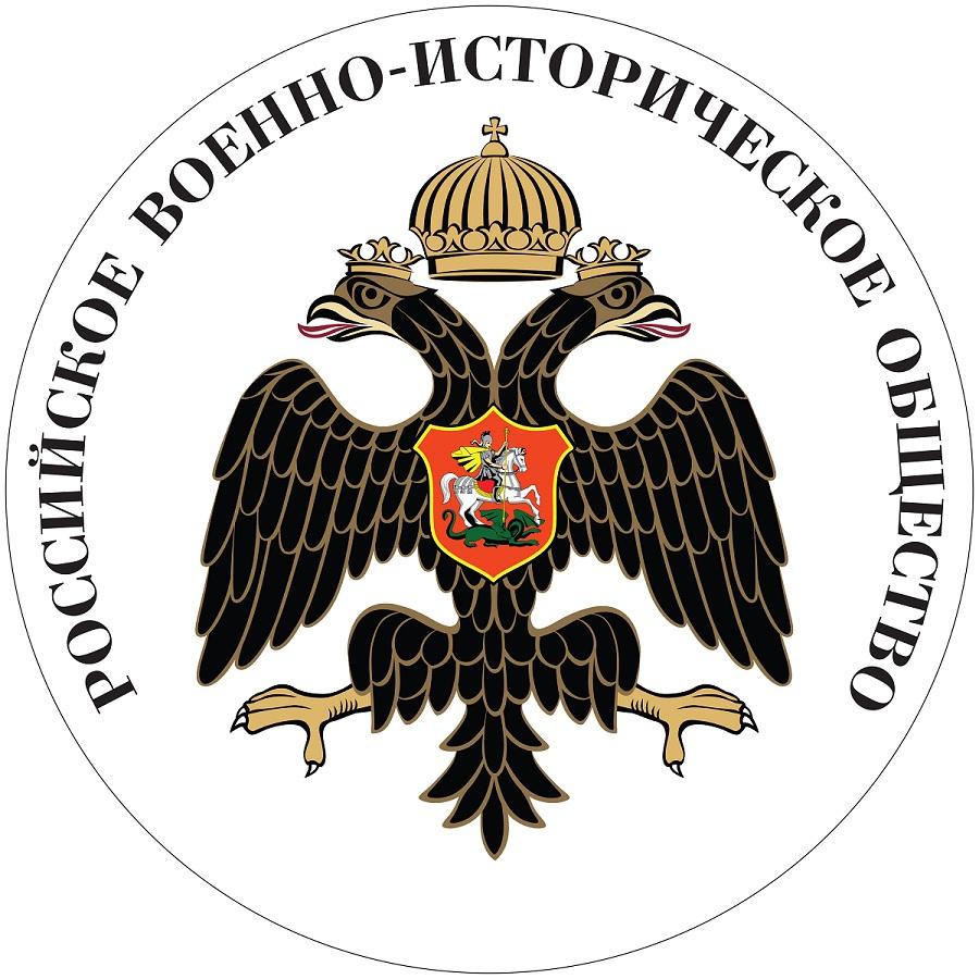 Стикер РВИО