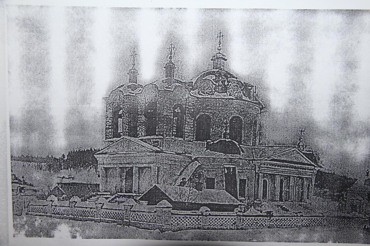 IMG_1835