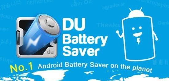 Менеджеры батареи в Android (DU Battery Saver)