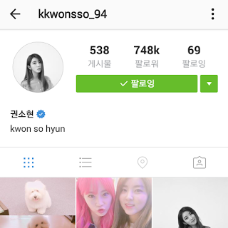 Drama? All of ex 4minute members unfollows Hyuna on