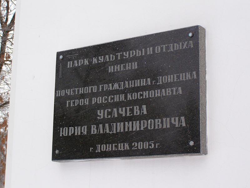 P3030266