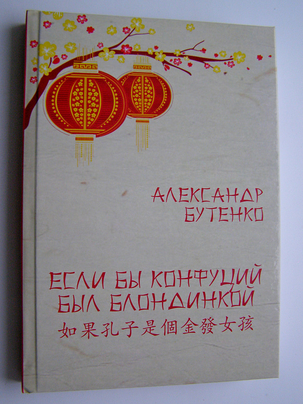 PB210041