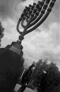 Еврейство