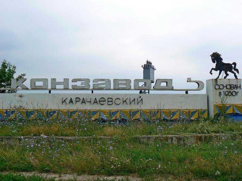 P1340516
