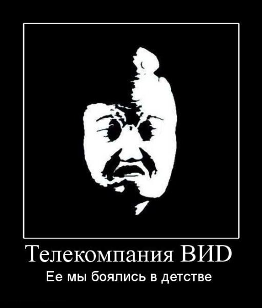 telekompaniya_vid