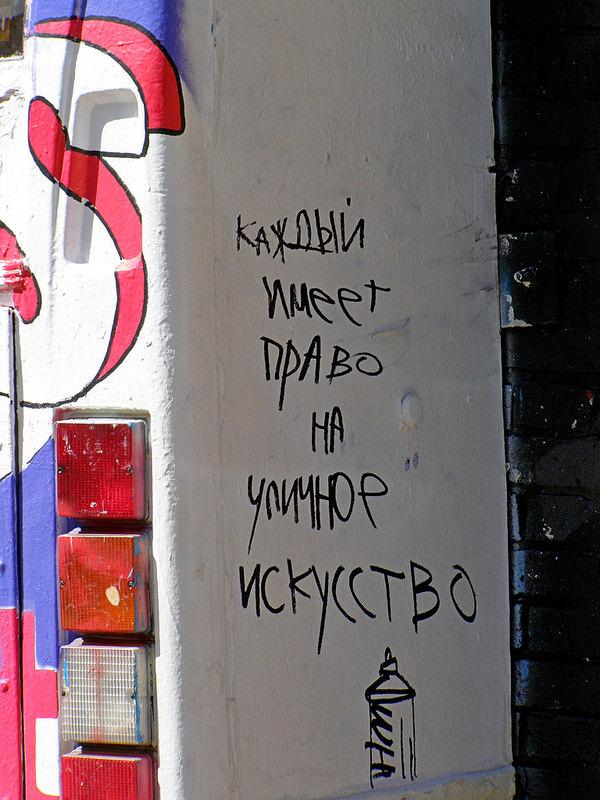 P5110299