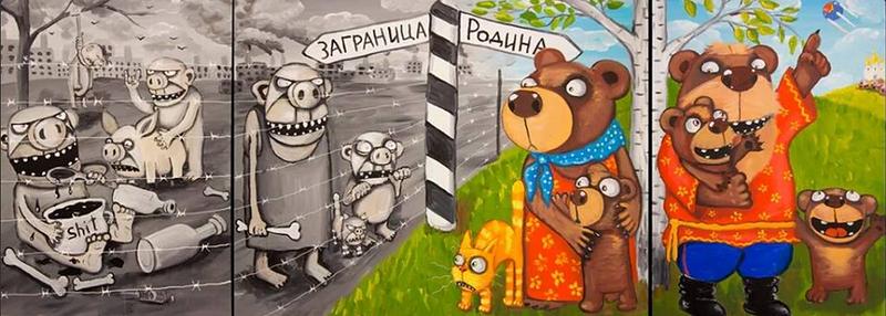 Вася Ложкин.png